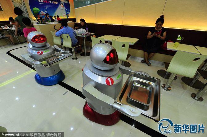 Il Pi 249 Grande Robot Restaurant In Cina Le Immagini