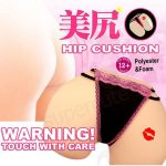 Warning! Touch with care. Sexy pillows from Far East