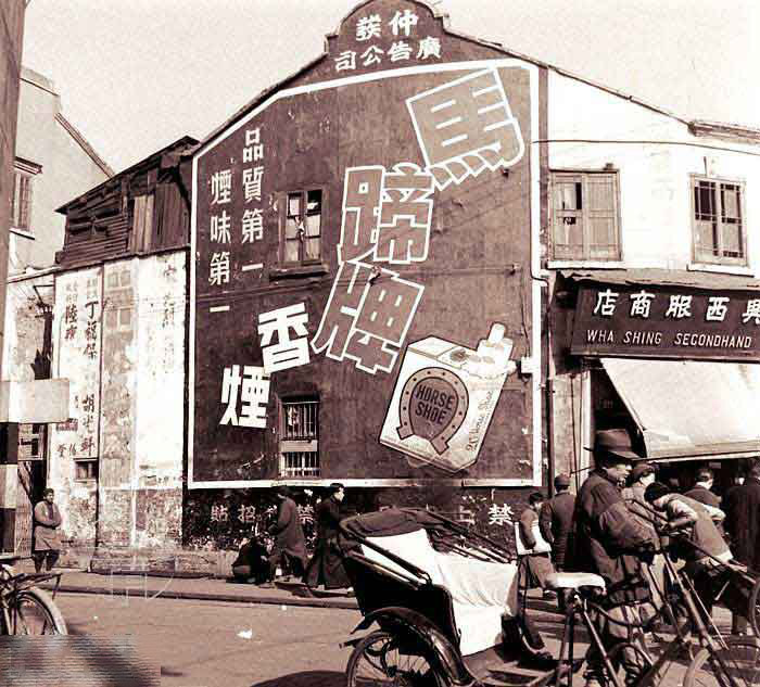 40 Shanghai historical pictures