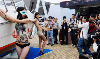 Body Art in China