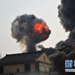Toxic explosion in Wuxi – Images