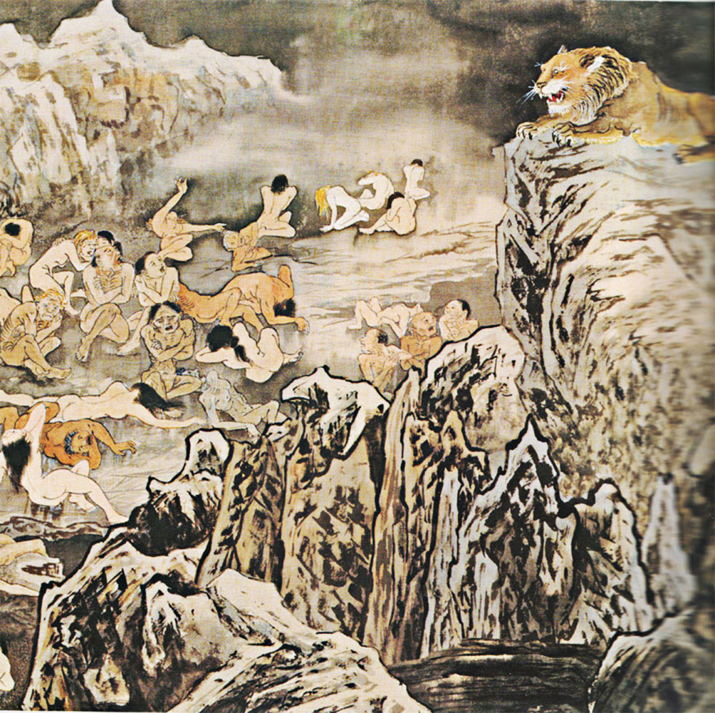 Hill-of-Ice_chinese_hell