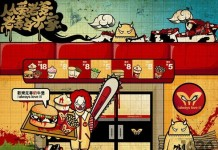 Splatter Fast Food from China