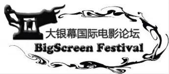 bigscreen-festival-logo