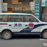 A collection of assorted chinese police vehicles