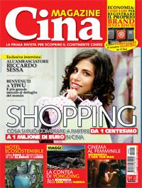 Cina Magazine cover