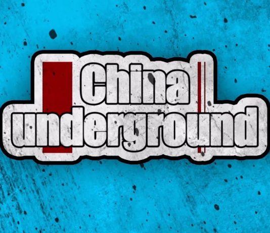 China underground logo