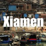 Bem-vindo ao Amoy: 40 Xiamen pictures