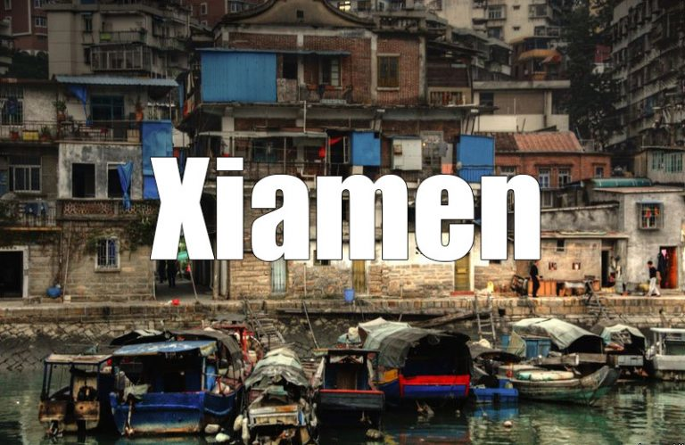 trip to xiamen - Xiamen pictures
