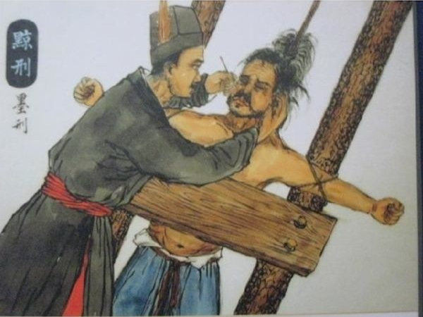 Chinese tortures inflicted on adulteresses in ancient China: 26 images