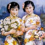 36 Chinese advertising posters of the 30s
