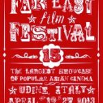 FAR EAST FILM FESTIVAL 15 – UDINE FILM FESTIVAL AWARDS THE GREAT KIM DONG-HO!