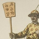 25 Western Depictions of Crime and Punishment during Qing Dinasty