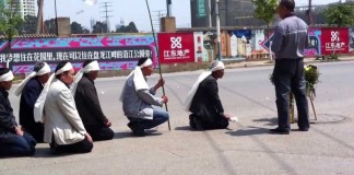 A traditional Chinese funeral - video