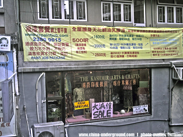 Hong Kong images