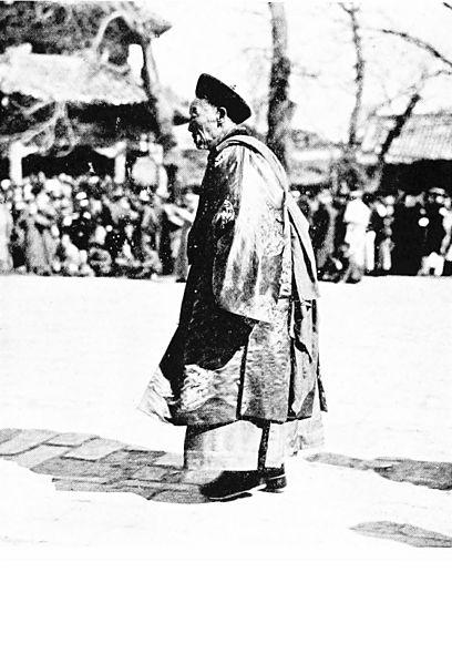 Yellow Lama Priest