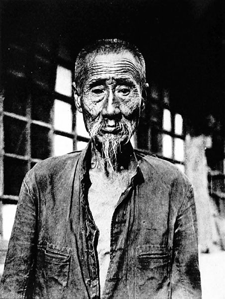 Old China photographs