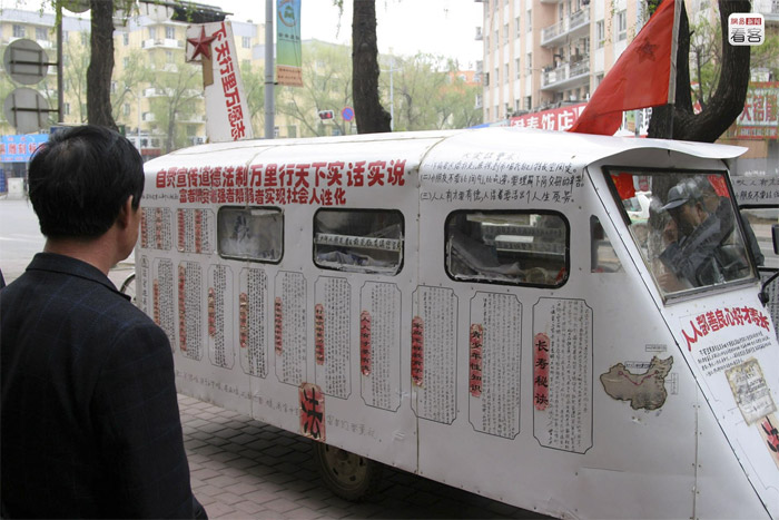 a 60 year old man created this bus to promote morality in China
