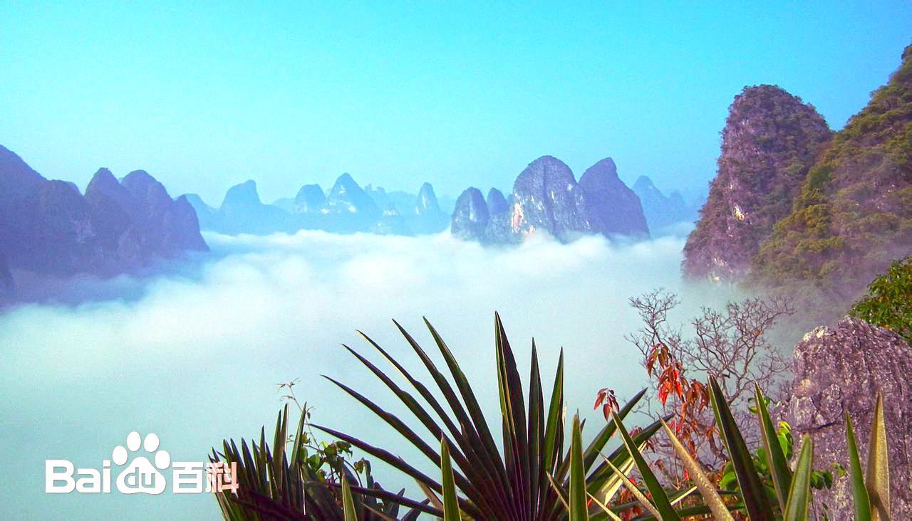 Yangshuo images