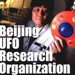 Beijing UFO Research Organization: Interview to Zhou Xiaoqiang
