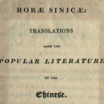 """Horæ sinicæ"" by Robert Morrison, 1812"