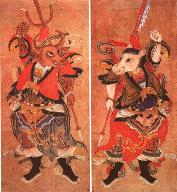 Niu Tou Ma Mian, the Guards of the Underworld
