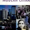 history-of-modern-china