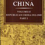 Republican China, 1912-1949