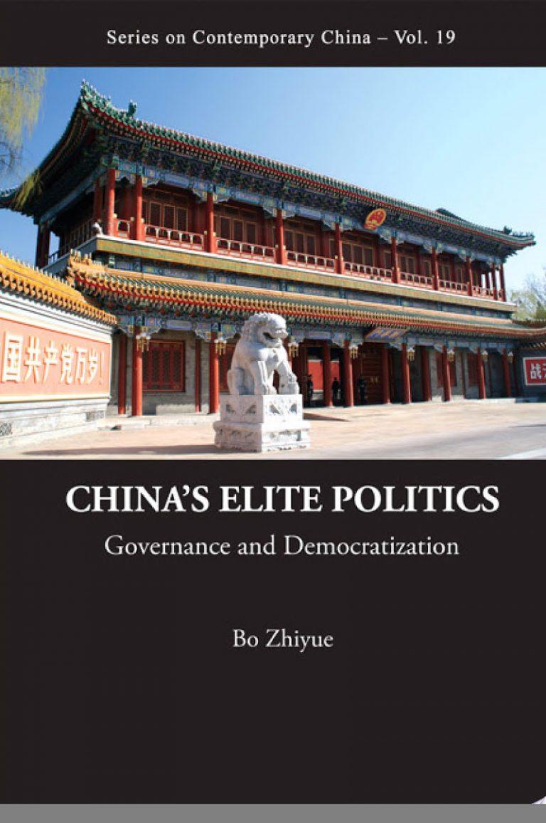 China's Elite Politics
