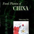 Food Plants of China