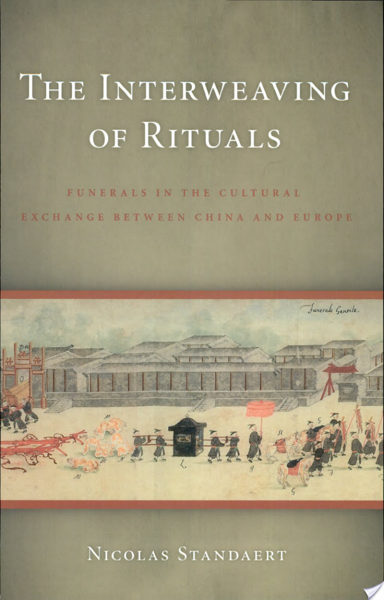 The Interweaving of Rituals
