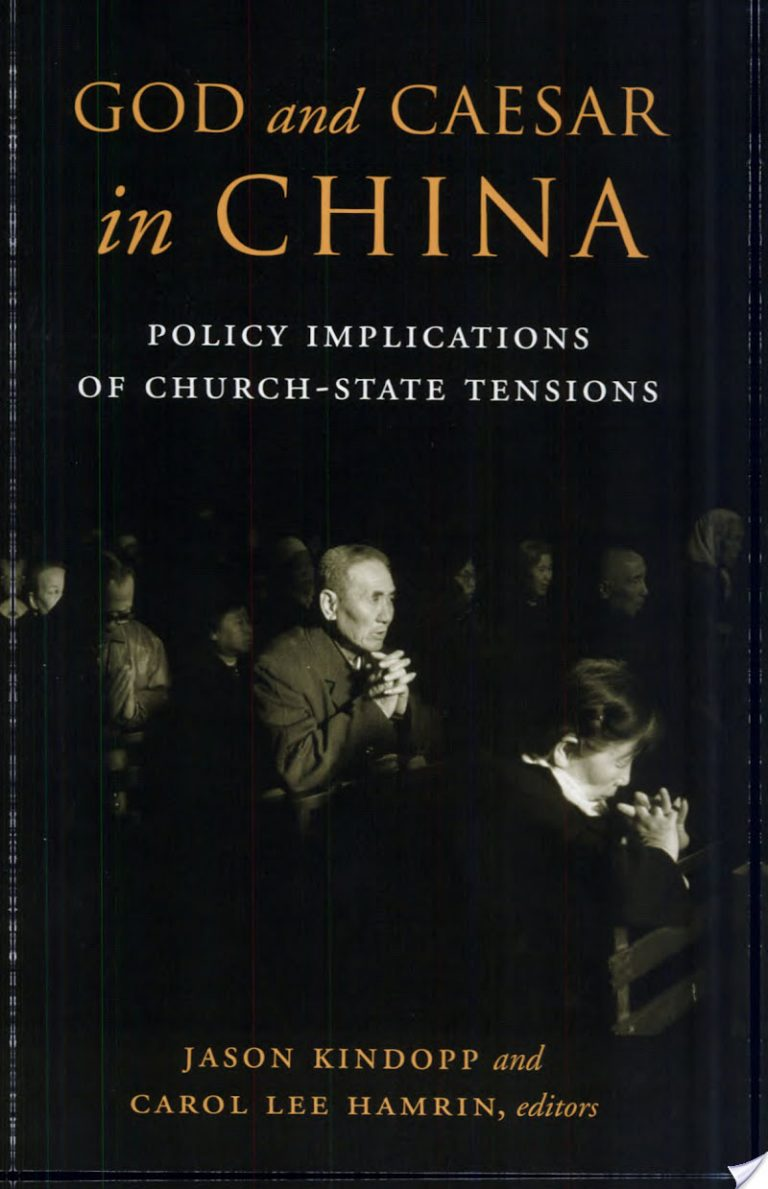God and Caesar in China