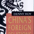 China's Foreign Relations