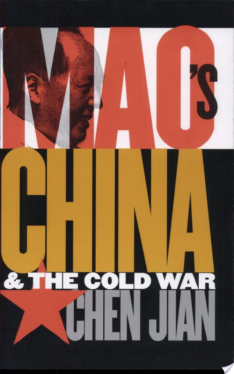 Mao's China and the Cold War