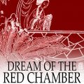 Dream of the Red Chamber