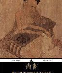 Book of Documents (Shujing)