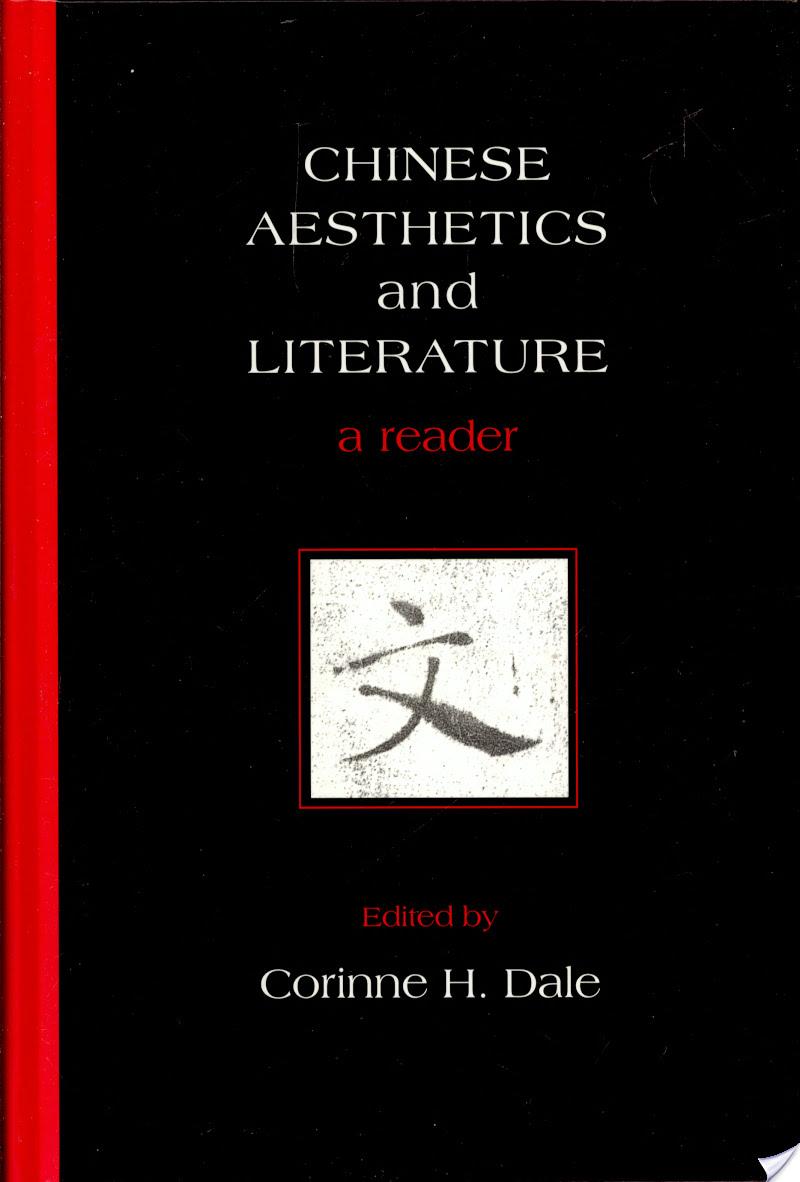 Chinese Aesthetics and Literature