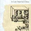 Desire and Fictional Narrative in Late Imperial China