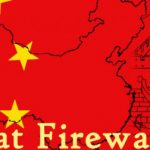 Chinese Internet Crime Arrests on the Rise
