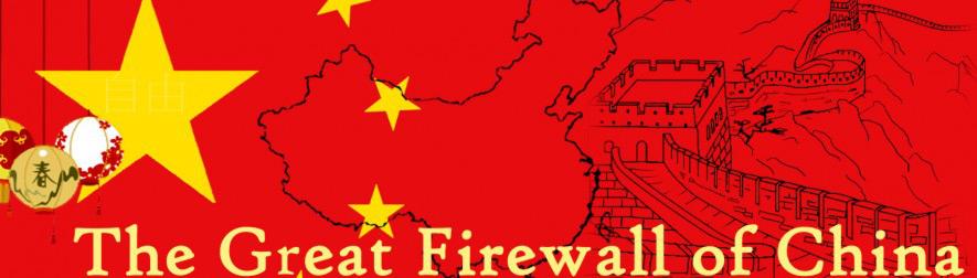 great-firewall-of-china