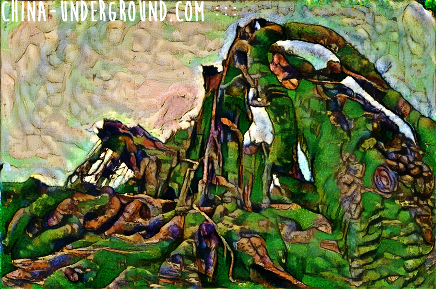cliff-deep dream images, deep dream neural network,deep dream art,google deep dream