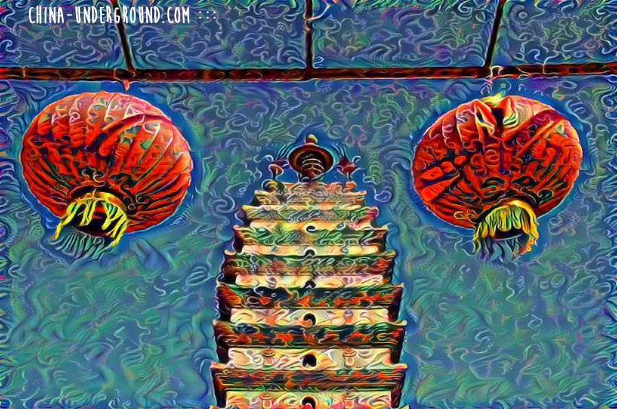 chinese-pagoda-deep dream images, deep dream neural network,deep dream art,google deep dream