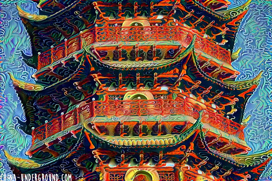 chinese pagoda-deep dream images, deep dream neural network,deep dream art,google deep dream