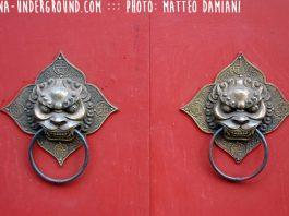 red-chinese-door-3-vpn-performance-china