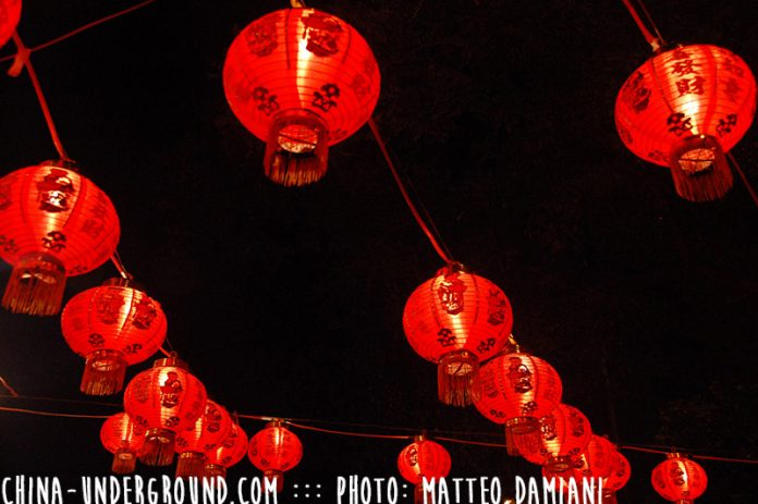 red-chinese-lantern-night
