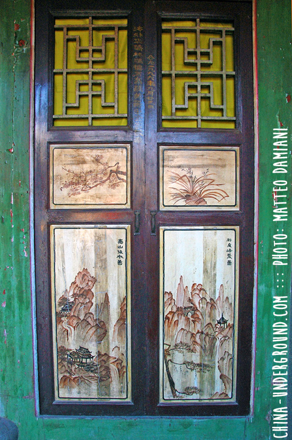 tulou-window