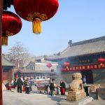 tianjin travel guide,tianjin hotels,tianjin travel,tianjin hotspots,tianjin info,travel in tianjin ,Images of tianjin ,living in tianjin, Tianjin