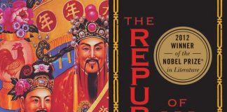The Republic of Wine
