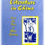 Children's Literature in China: From Lu Xun to Mao Zedong