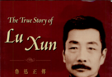 The True Story of Lu Xun